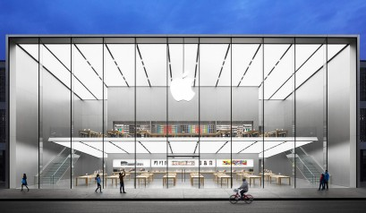 "Massive New Apple Store in China - The ""Making of"" Massive New Apple Store in China - The Massive New Apple Store in China – The ""Making of"" Massive New Apple Store in China The Making of 409x238"