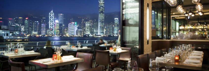 hong-kong-best-restaurants top 5 best restaurants in hong kong Top 5 Best Restaurants in Hong Kong hong kong best restaurants 848x288