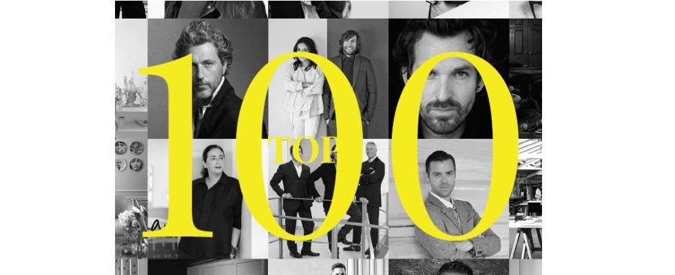 BOCA DO LOBO AND COVETED MAGAZINE PRESENT TOP 100 INTERIOR DESIGNERS 2